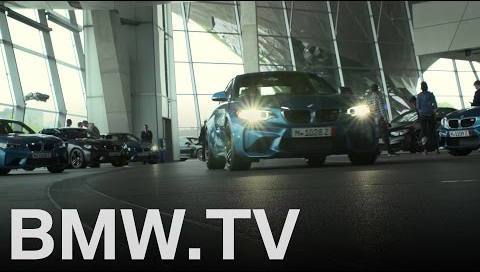 BMW M European Tour 2016 – Teil 1