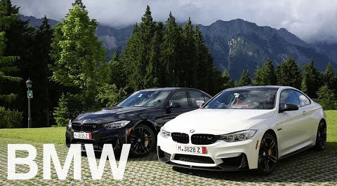 BMW M European Tour 2015